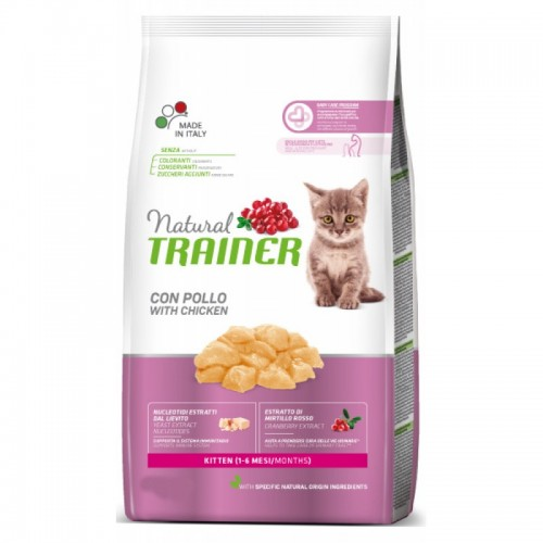 NATURAL TRAINER KITTEN ΚΟΤΟΠΟΥΛΟ 300gr