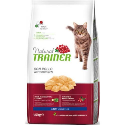 NATURAL TRAINER CAT ADULT ΚΟΤΟΠΟΥΛΟ 1,5KG